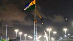 Jaboatão anuncia construção de parque urbano de 87 mil metros quadrados