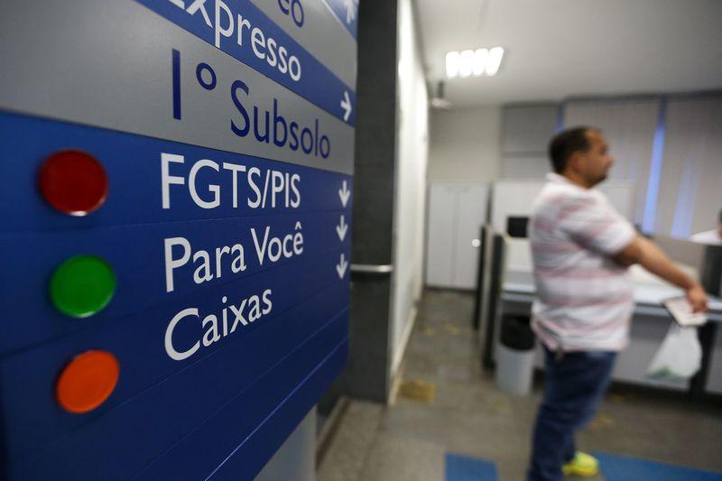 FGTS/PIS