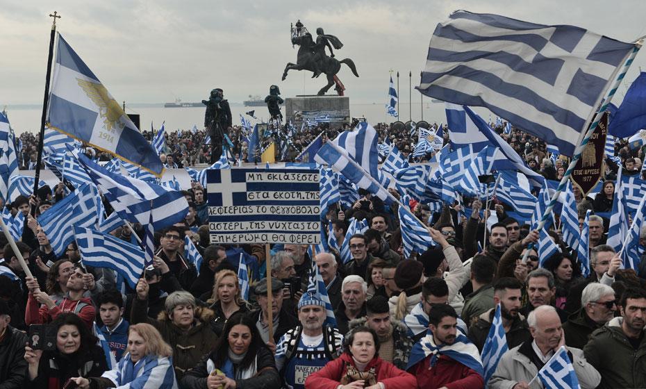Protesto contra o uso do nome 'Macedônia', na Grécia