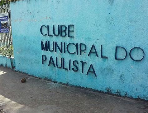 Clube Municipal do Paulista