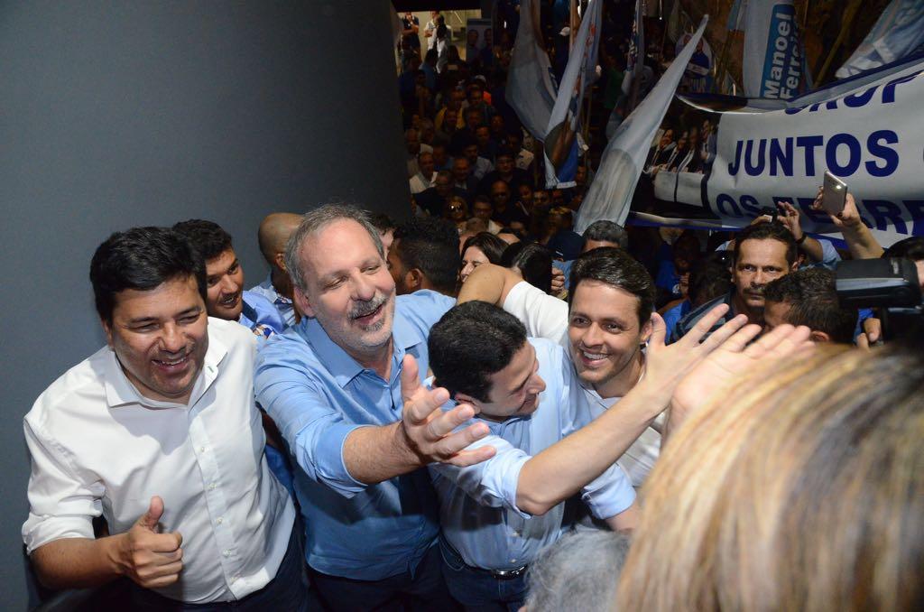 """Convenção do grupo de oposição """"Pernambuco Vai Mudar"""", encabeçado pelo senador Armando Monteiro Neto (PTB)"""