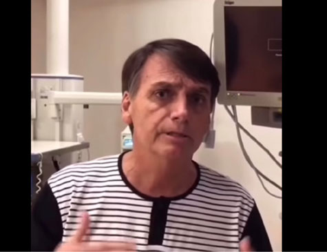 Escola de Referência em Ensino Médio (Erem) Professora Amarina Simões, em Paulista