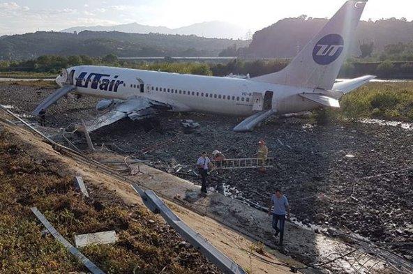 Avião da companhia UTair Airlines