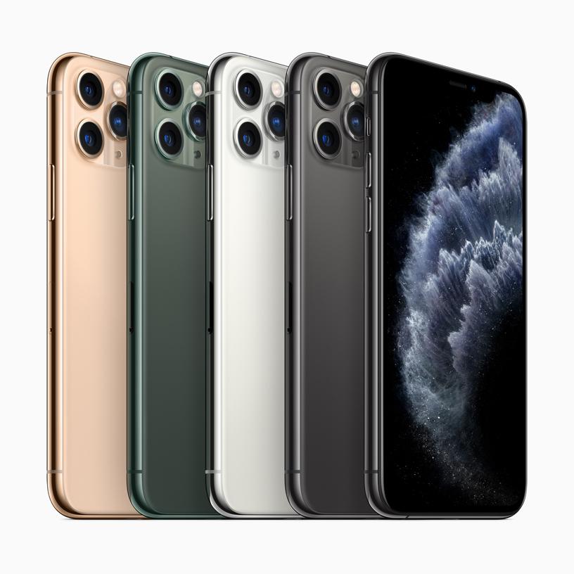 Novo iPhone 11 Pro, com três câmeras