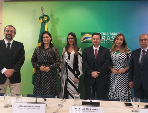 O protocolo do projeto foi assinado nesta terça-feira (29), em Brasília