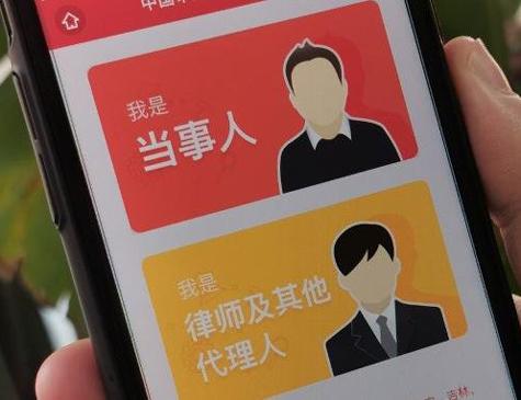 Comércio pode ser encontrado no app chinês WeChat ou em portais de e-commerce