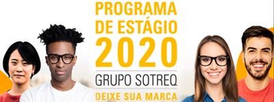 Inscrições estão abertas para a turma 2020 e devem ser feitas pela internet