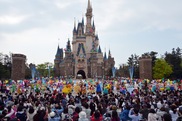 Parque temático da Disney