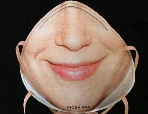 Máscara protege de doenças sem prejudicar reconhecimento facial