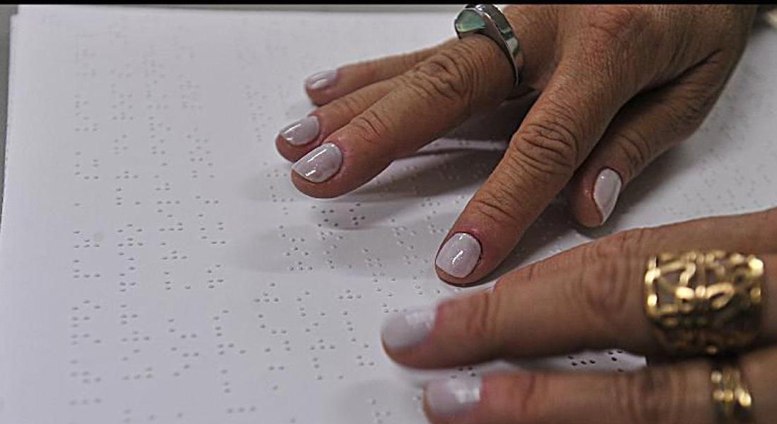 Redação em braile é uma das novidades do Exame Nacional do Ensino Médio (Enem) 2020 em termos de acessibilidade