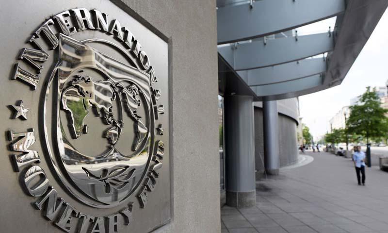 Sede do FMI em Washington, nos Estados Unidos