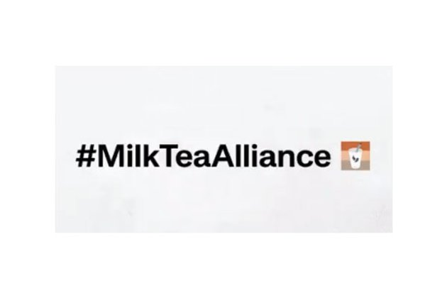 Emoji em solidariedade com ao movimento pró-democracia na Ásia