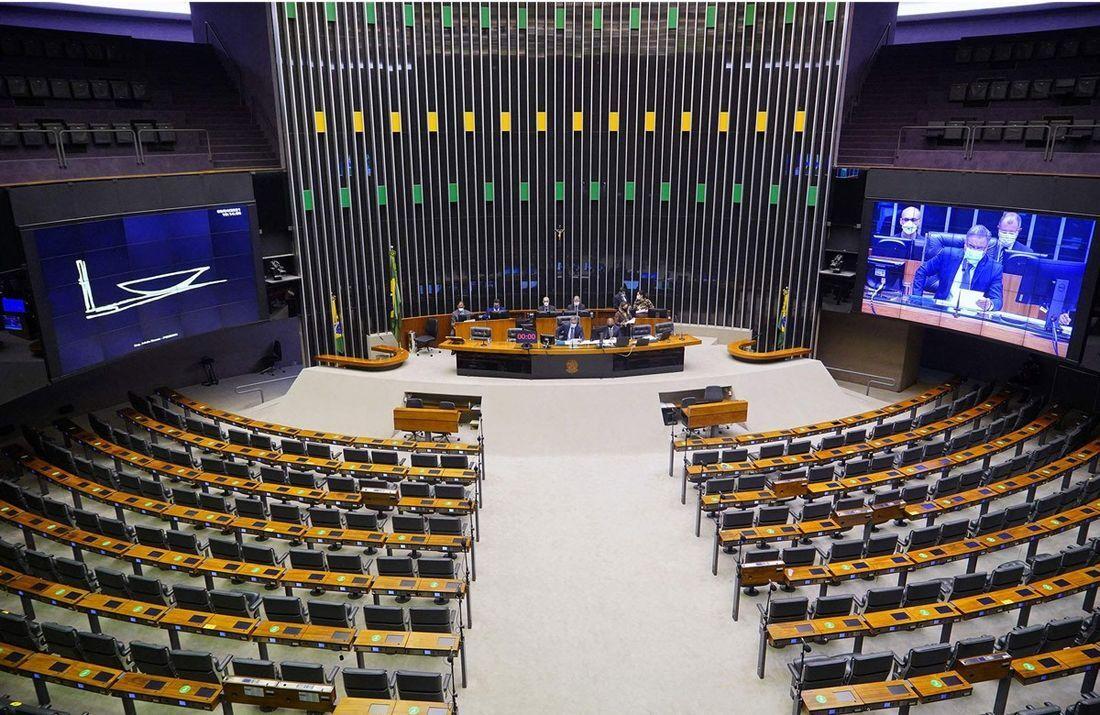 Intenção do presidente Arthur Lira é preservar as emendas negociadas de última hora
