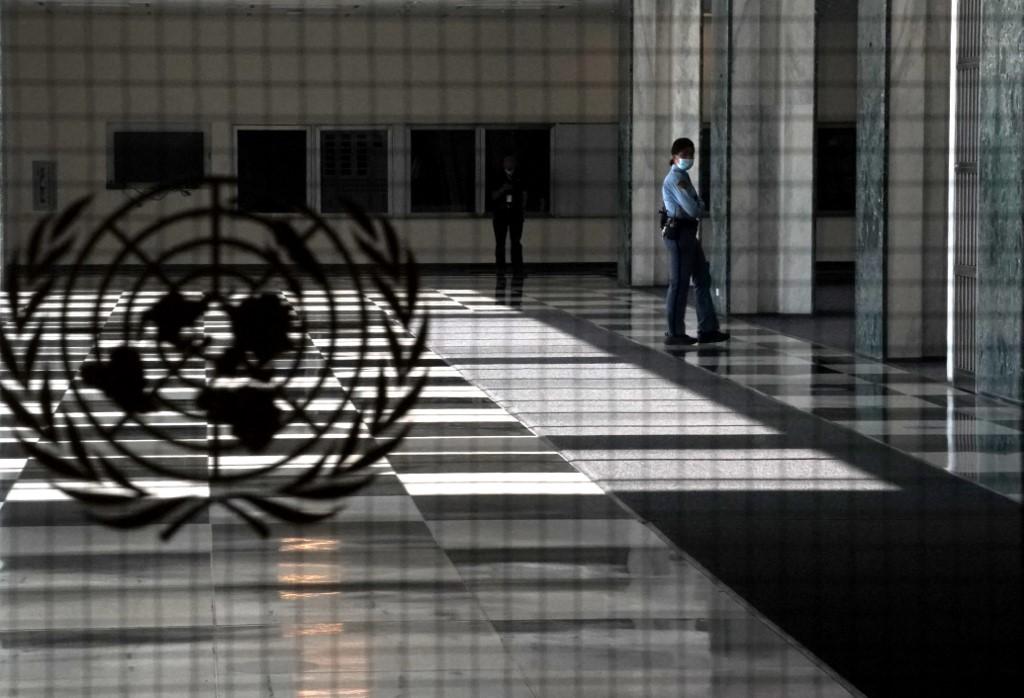 Entrada no prédio da ONU, em Nova Iorque